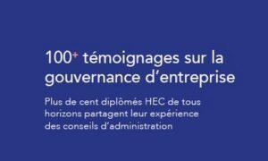 Les mercredi IFA-HEC Alumni